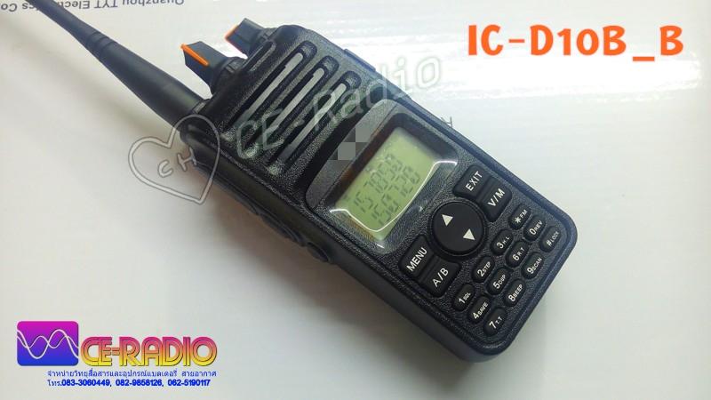 IC-D10B VHF