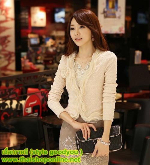 เสื้อเกาหลี style goodyou เสื้อคลุมผ้าเนื้อผสมสี beige แขนยาวแต่งผ้าซีฟองที่ขอบวนดอกกุหลาบ สวยเหมือนแบบ100% ครับ พร้อมส่ง