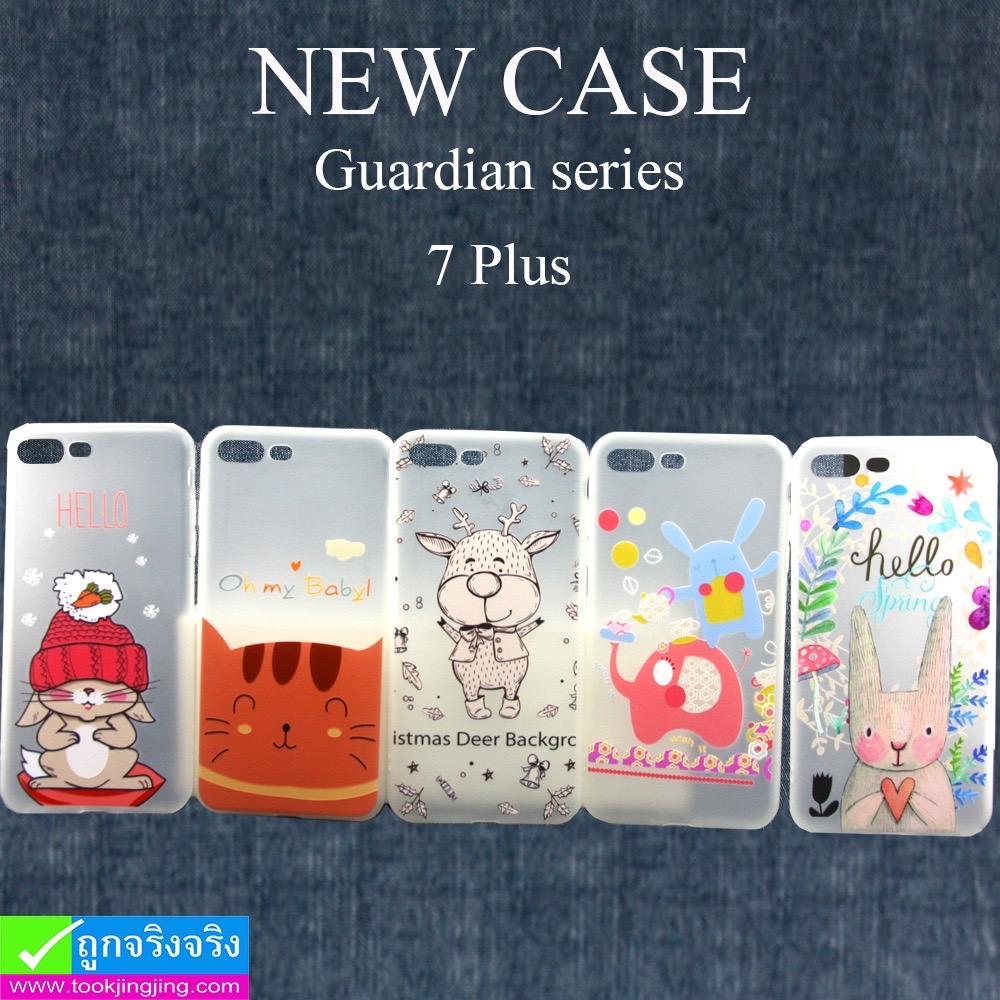 เคส iPhone 7 Plus New Case Guardian series ลดเหลือ 79 บาท ปกติ 275 บาท