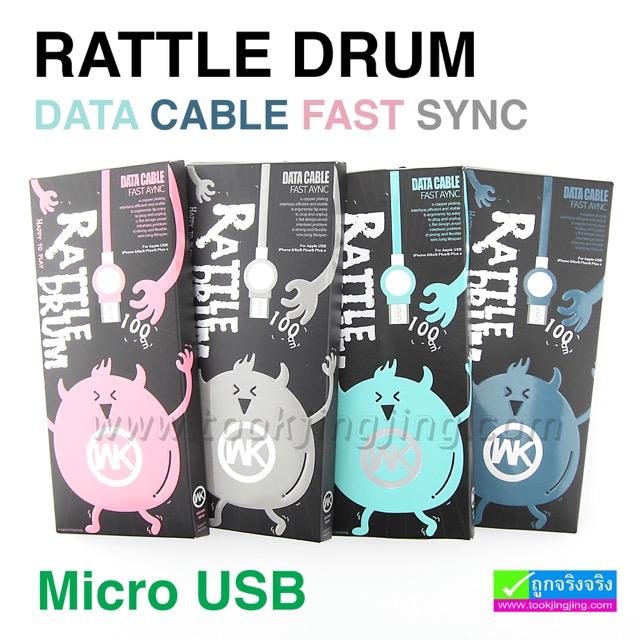สายชาร์จ Micro USB RATTLE DRUM DATA CABLE FAST SYNC