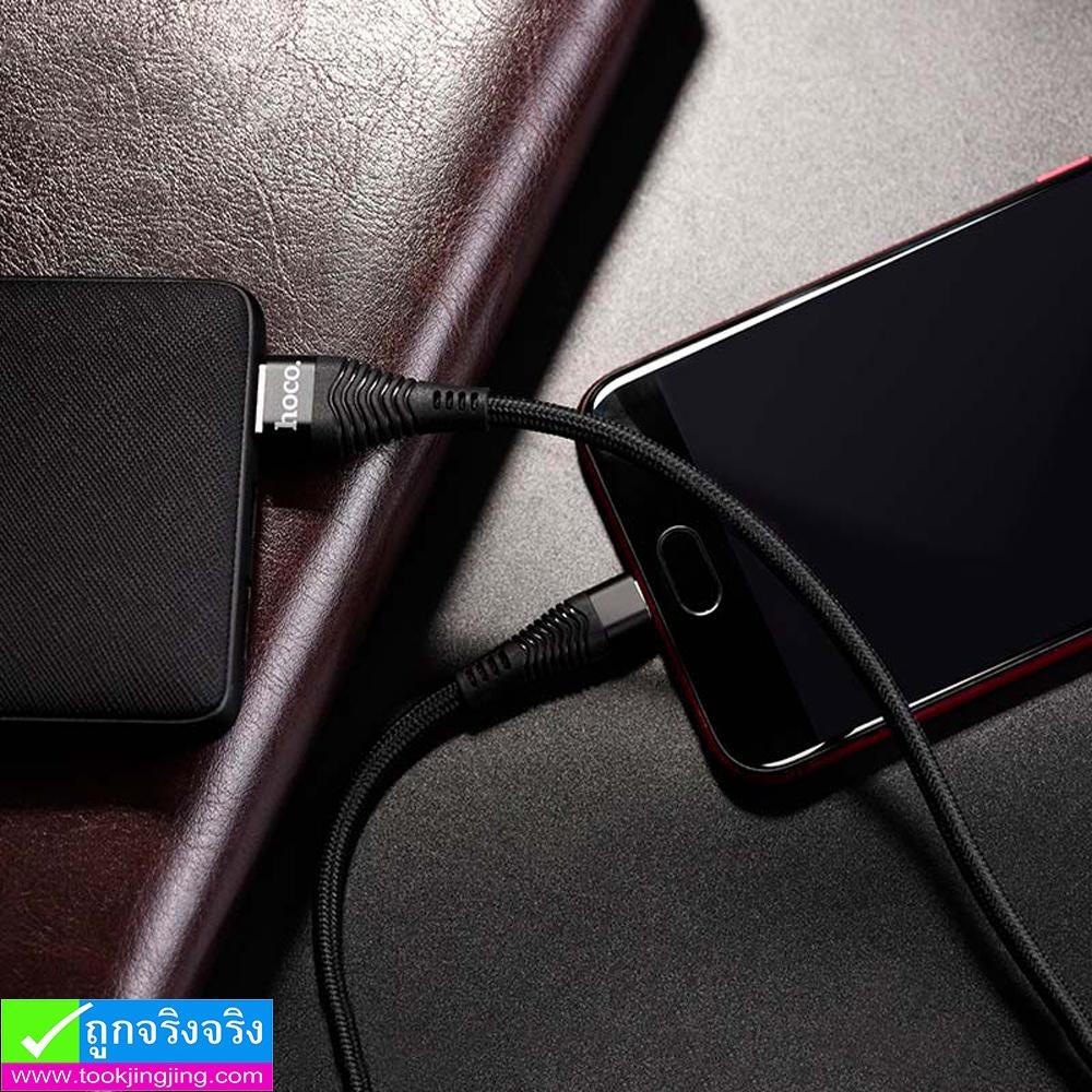 Hoco U38 Micro For Oppo 120 300 Xo Nb3 Lightning Fast Charging Data Cable Iphone 5 6 7 Ipad Original Power Bank