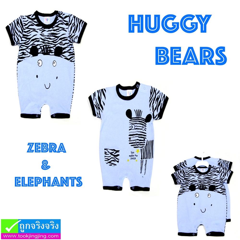 ชุด HUGGY BEARS ม้าลาย&ช้าง เซ็ต 2 ตัว ราคา 240 บาท ปกติ 700 บาท