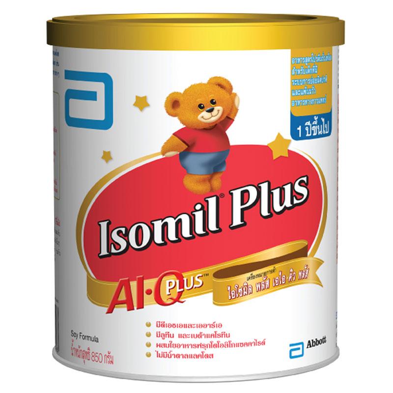 "ISOMIL ไอโซมิล นมผง เอไอ คิว พลัส 850 ก. สำหรับเด็ก 1 ปีขึ้นไป โดยเป็นนมผง โปรตีนถั่วเหลือง สำหรับ ""เด็กแพ้นมวัว"""