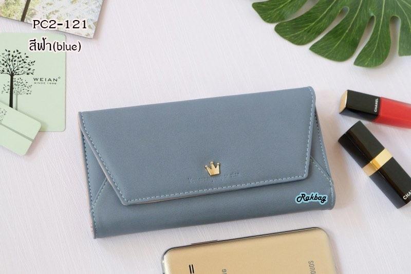 พร้อมส่ง รหัส PC2-121 สีฟ้า กระเป๋าสตางค์ 2 พับ รุ่น crown แต่งอะไหล่ มงกุฎประดับพลอย