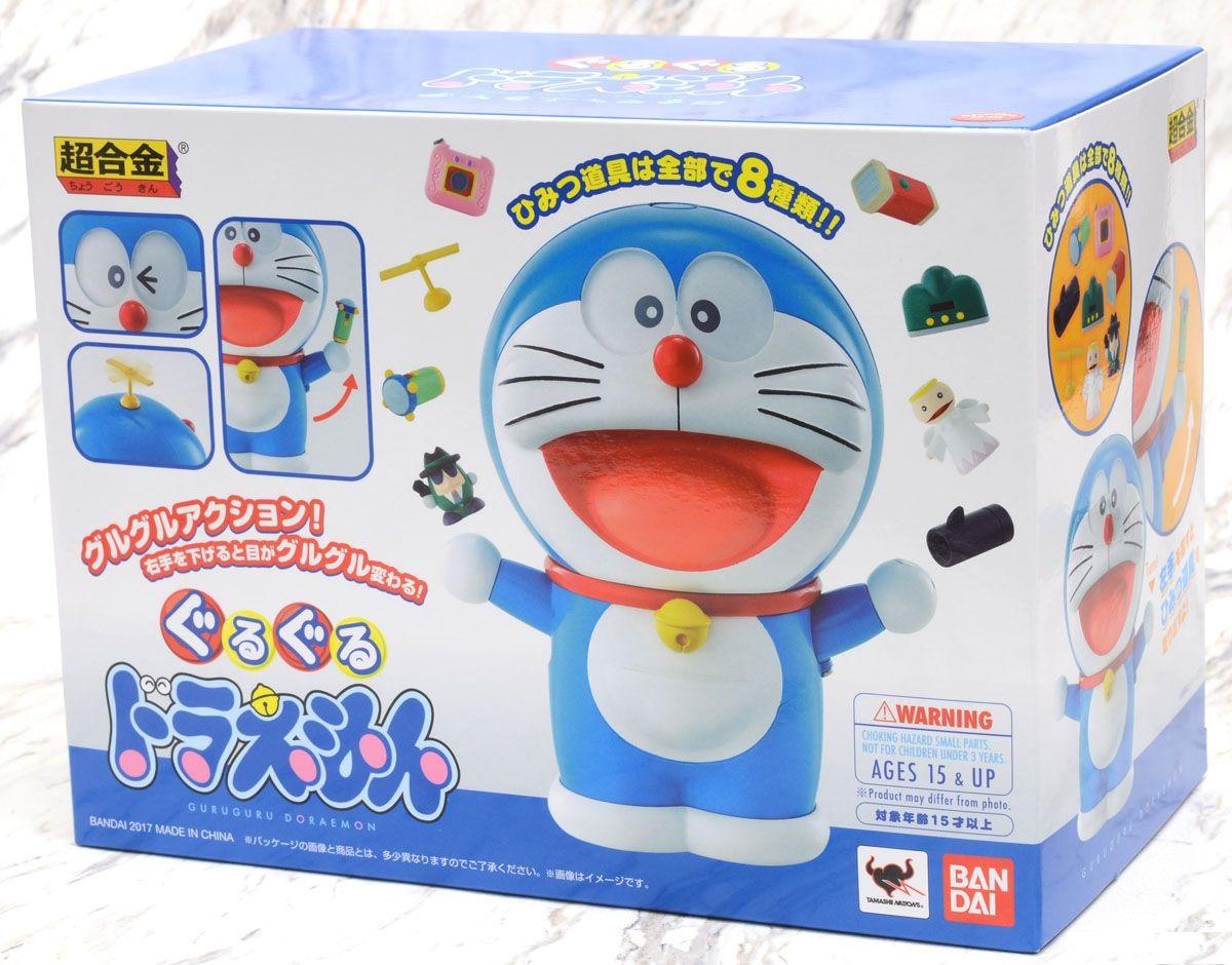 Chogokin: Guru-Guru Doraemon