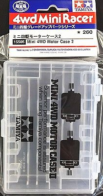 JR Mini 4WD Motor Case 2