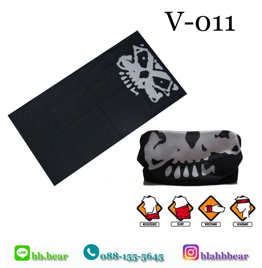 ผ้าบัฟ V-011