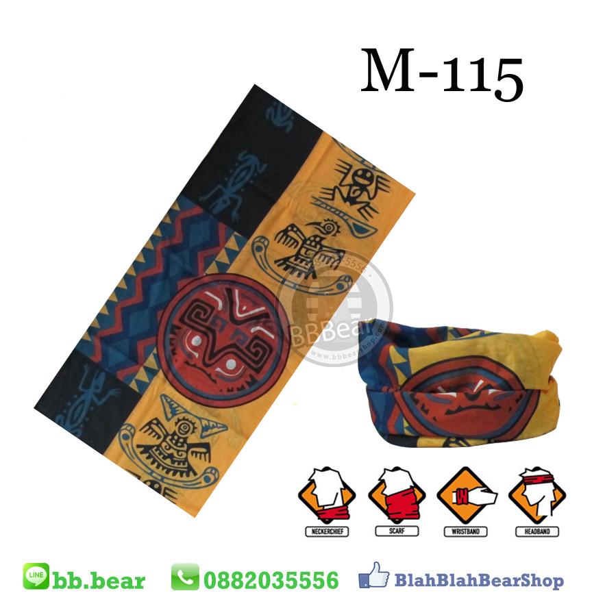 ผ้าบัฟ - M-115