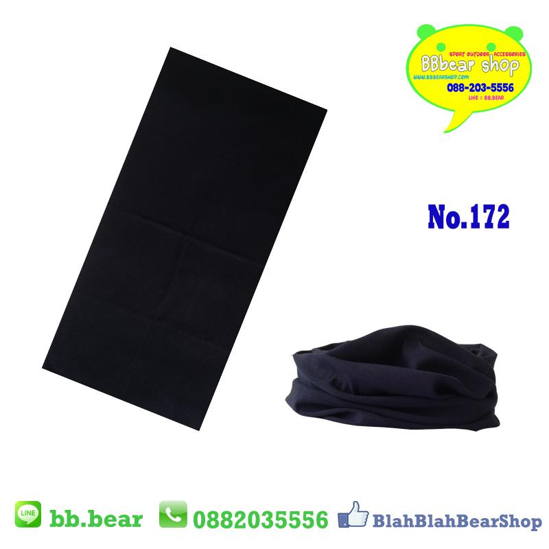 ผ้าบัฟ - 172