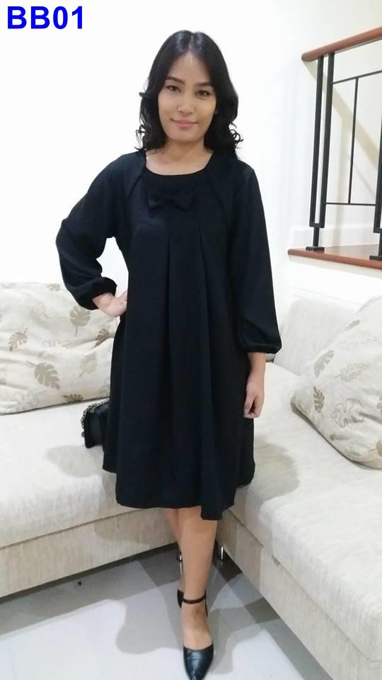 #เดรสกระโปรงสีดำ แขนยาว จับยาวช่วงปลายแขน ผ้าสีดำทั้งตัว พร้อมเชือกผูกด้านหลัง ผ้าเนื้อดีค่ะ