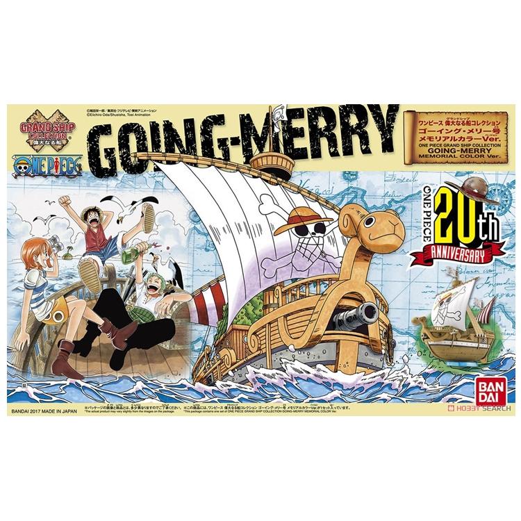 One Piece Grand Ship Collection - Going Merry Memorial Color Ver. (ลิขสิทธิ์แท้)