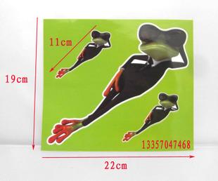 สติ๊กเกอร์แต่งรถยนต์ 3D Suit Frog (1Set มี3ตัวตามภาพ)