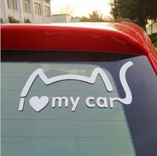 สติ๊กเกอร์ I Love My Car (8*14 CM) สีดำ (ภาพแทน)