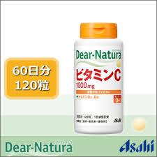 120เม็ด Asahi Dear Natura Vitamin C+Vitamin B2+Vitamin B6 อาหารเสริมวิตามินซี+วิตามินบี2,6ช่วยให้ผิวพรรณสดใสกระจ่างป้องกันแสงแดดไม่หมองคล้ำช่วยปรับสมดุลฮอร์โมนให้เป็นปกติจากการกระตุ้นสมองให้หลั่งสารผ่อนคลาย ป้องกันอาการปวดหัวจากการคิดงานตลอดทั้งวัน