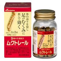 สุดยอดลดขาในญี่ปุ่น!!!Kaigen Solid trail อาหารเสริมลดขายอดนิยมในญี่ปุ่น ลดขาหมูให้กลายเป็นขาเรียวลดไขมันปีกสะโพกสร้างส่วนเว้าโค้งบริเวณรอบเอวสะโพกกระชับไร้ไขมันขจัดเซลูไลท์บริเวณต้นขา ทำให้ขากระชับ น่องโป่งที่เป็นกล้ามเนื้อจะเล็กเรียว พร้อมลดเซลูไลท์ต้นแข