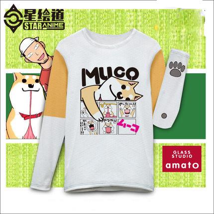 เสื้อยืดแขนยาว Lovely Muco