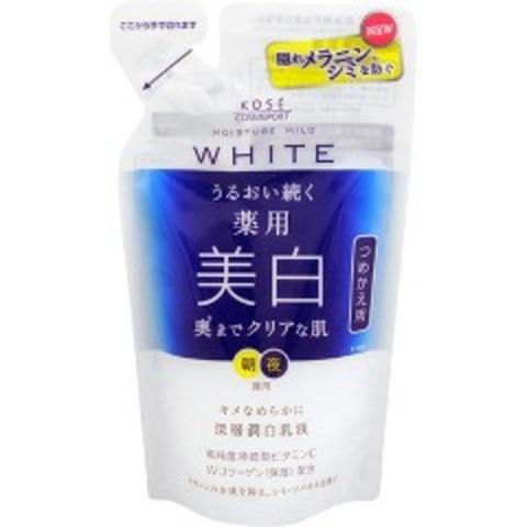 Kose MOISTURE MILD WHITE MILKY LOTION REFILL รีฟิวชนิดเติมอิมัลชั่นสูตรไวเทนนิ่งปรับผิวขาวใสชุ่มชื้นถึงขีดสุด