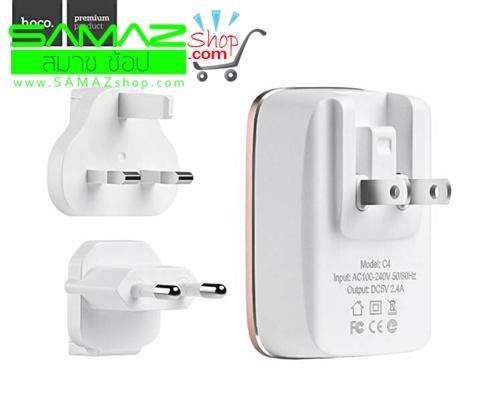 ราคาพิเศษ ปลั๊กอินเตอร์ Hoco Travel Charger Dual USB ปลั๊กชาร์จ USB ทั่วโลก รุ่น C4 พกพาสะดวก น้ำหนักเบา ดีไซร์สวย เก๋