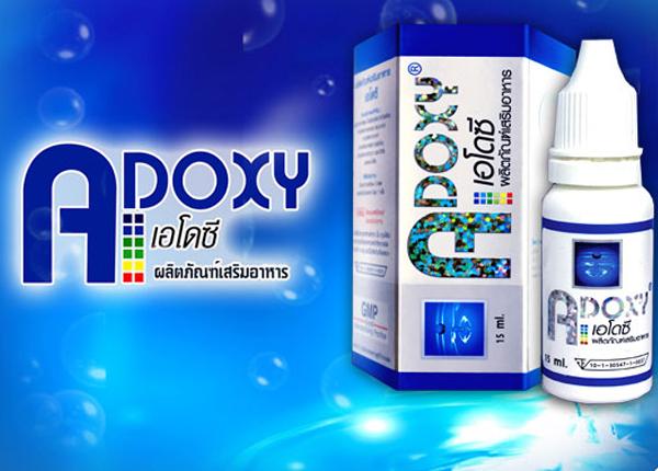 อาหารเสริม ADOXY เอโดซี่ (ออกซิเจนน้ำ) ของแท้ราคาถูก ปลีก/ส่ง โทร 089-778-7338-088-222-4622 เอจ