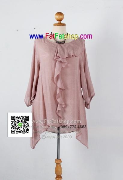 fa001-50- เสื้อตัวยาวคนอ้วน ผ้าสลาฟสีต้ำตาลแขนยาวแต่งระบายย้วยด้านหน้า รอบอก 50 นิ้ว