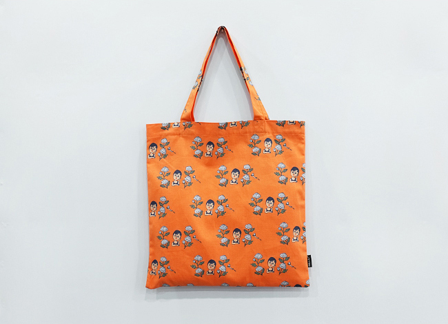 AURORE ORANGE ECO BAG