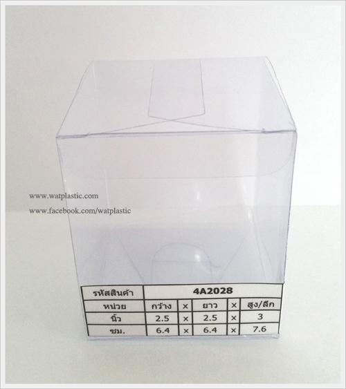 กล่องเทียนหอม ขนาด 6.4 x 6.4 x 7.6 cm