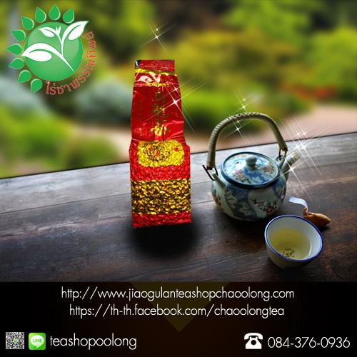 ชาอูหลง เบอร์ 19 เกรด A น้ำหนัก 200 กรัม