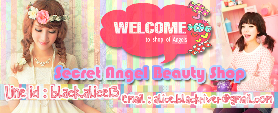 Secret Angel Beauty Shop