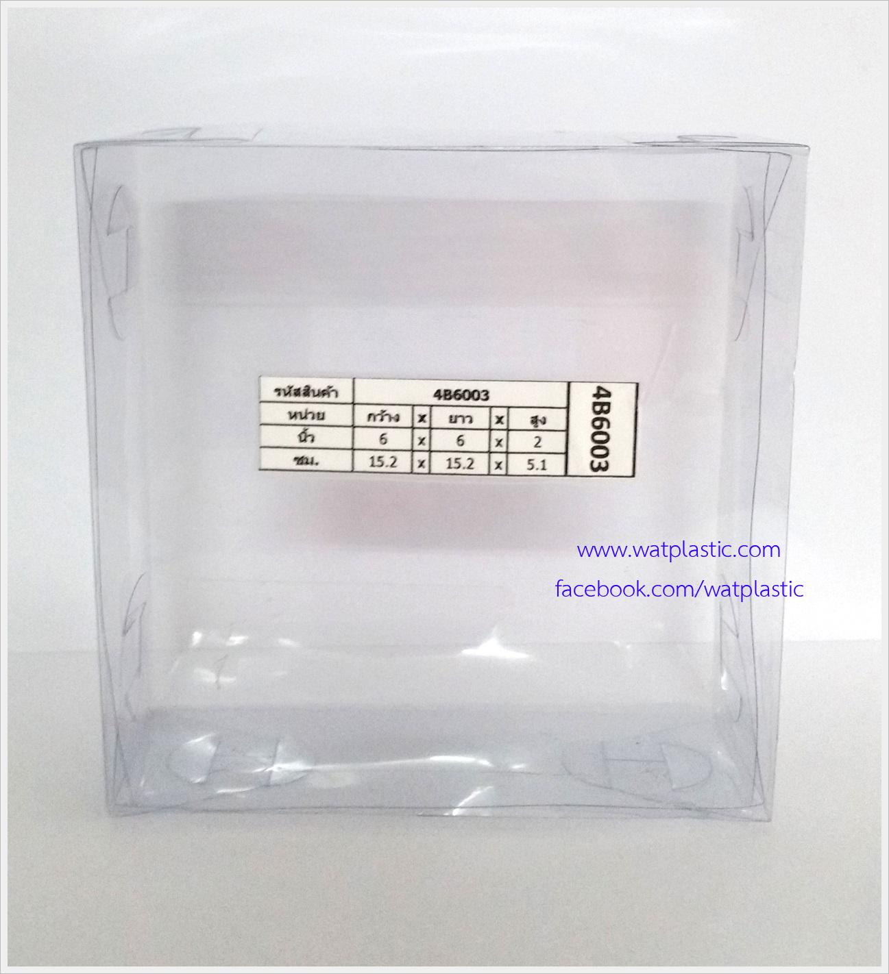 กล่อง เค้ก ปอนด์ 6 x 6 x 2 นิ้ว