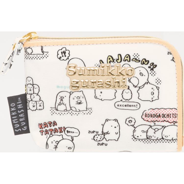 กระเป๋าใส่เหรียญและบัตร Sumikko Gurashi สีขาว