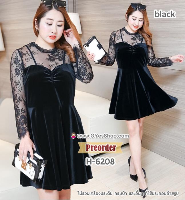 Preorder ชุดเดรสผ้ากำมะหยี่ไซส์ใหญ่ สีดำ XL-4XL