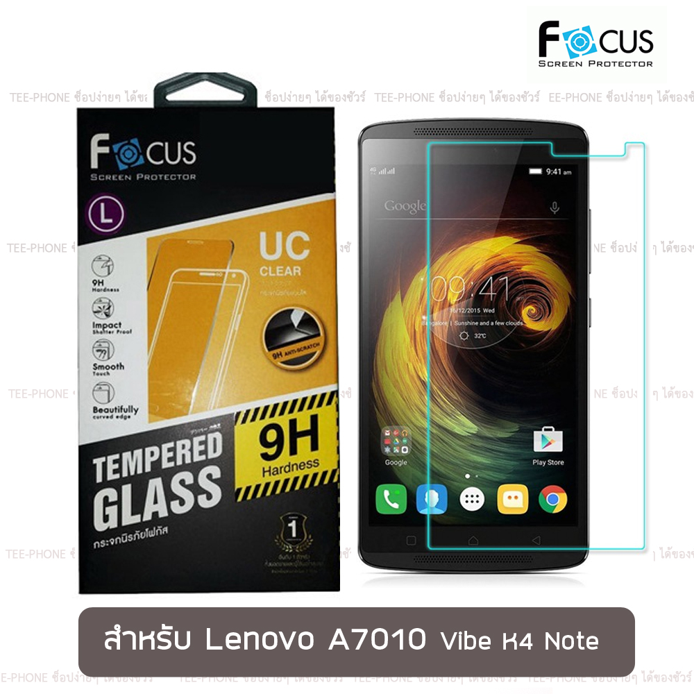 Focus ฟิล์มกระจกนิรภัย Lenovo Vibe K5 Note A7020 กันรอยนิ้วมือติดเองได้ง่ายๆ