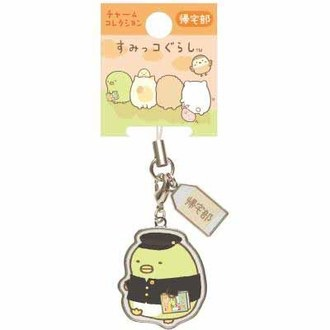 พวงกุญแจเหล็ก Sumikko Gurashi (เพนกวิน)