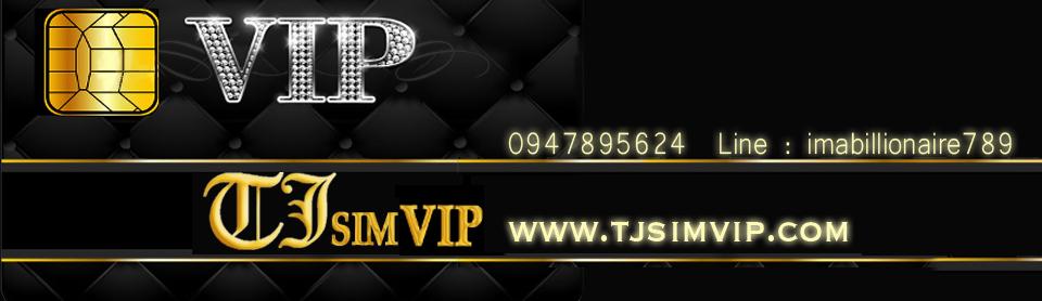 TJSIMVIP เบอร์ VIP เบอร์สวยศาสตร์ๆ เบอร์ศาสตร์สวยๆ TJSIMVIP เบอร์ VIP เบอร์สวยศาสตร์ๆ เบอร์ศาสตร์สวยๆ TJSIMVIP เบอร์ VIP เบอร์สวยศาสตร์ๆ เบอร์ศาสตร์สวยๆ TJSIMVIP เบอร์ VIP เบอร์สวยศาสตร์ๆ เบอร์ศาสตร์สวยๆ TJSIMVIP เบอร์ VIP เบอร์สวยศาสตร์ๆ เบอร์ศาสตร์สวยๆ
